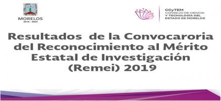 Remei 2019
